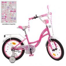 Детский двухколесный велосипед Y1621 Profi Butterfly 16 дюймов с фонариком