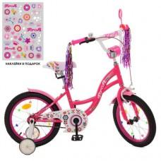 Детский двухколесный велосипед Y1623-1 Profi Bloom 16 дюймов