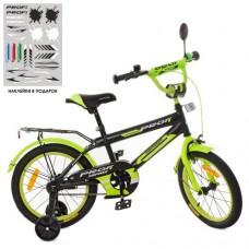 Детский двухколесный велосипед SY1651 Profi Inspirer 16 дюймов