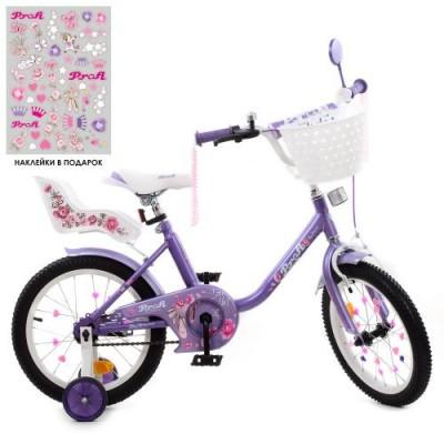 Детский двухколесный велосипед Y1683-1K Profi Ballerina 16 дюймов