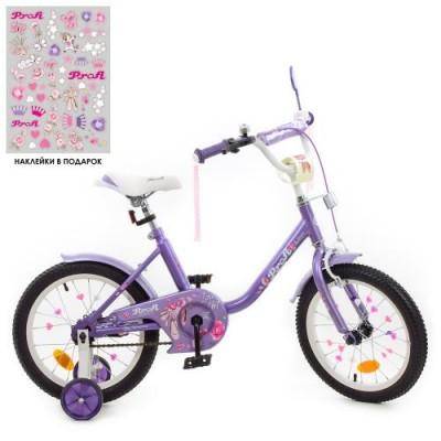 Детский двухколесный велосипед Y1683 Profi Ballerina 16 дюймов с фонариком