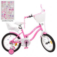 Детский двухколесный велосипед Y1691-1K Profi Star 16 дюймов