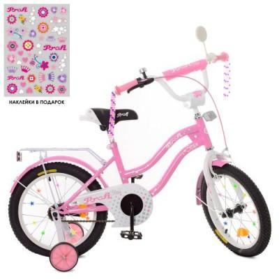 Детский двухколесный велосипед XD1691 Profi Star 16 дюймов