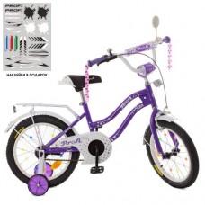 Детский двухколесный велосипед XD1693 Profi Star 16 дюймов