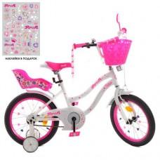 Детский двухколесный велосипед Y1694-1K Profi Star 16 дюймов