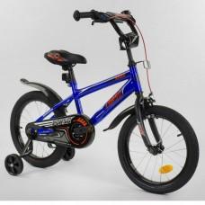 Детский двухколесный велосипед Corso EX-16 N 2457 16 дюймов