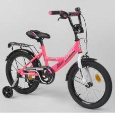 Детский двухколесный велосипед Corso CL-16 P 3377 16 дюймов