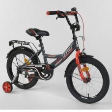 Детский двухколесный велосипед Corso CL-16 P 4405 16 дюймов