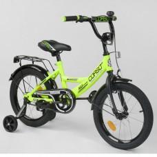 Детский двухколесный велосипед Corso CL-16 P 4499 16 дюймов