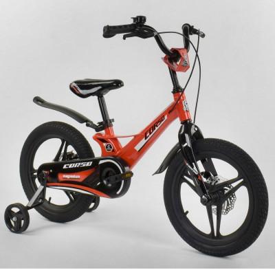 Детский двухколесный велосипед Corso MG-45105 магниевая рама, дисковые тормоза 16 дюймов