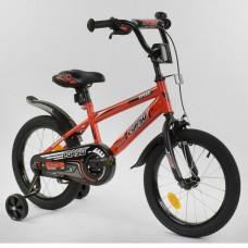 Детский двухколесный велосипед Corso EX-16 N 5083 16 дюймов