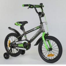 Детский двухколесный велосипед Corso ST-5095 с противоударными дисками 16 дюймов