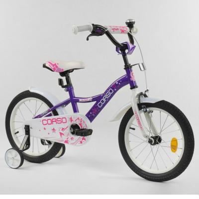 Детский двухколесный велосипед Corso S-70992 16 дюймов
