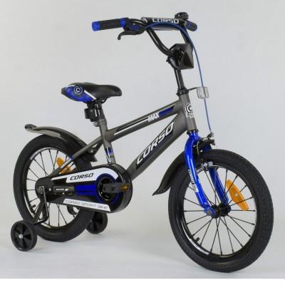 Детский двухколесный велосипед Corso ST-7910 с противоударными дисками 16 дюймов