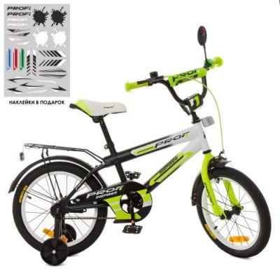 Детский двухколесный велосипед SY1654 Profi Inspirer 16 дюймов