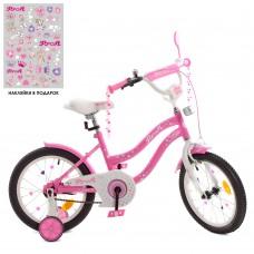 Детский двухколесный велосипед Y1691 Profi Star 16 дюймов