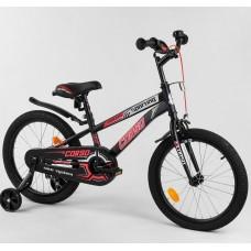 Детский двухколесный велосипед Corso R-18012 18 дюймов