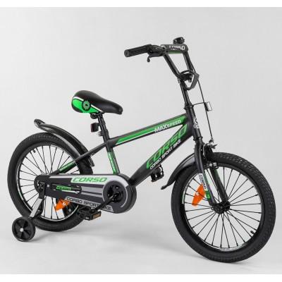 Детский двухколесный велосипед Corso ST-18633 18 дюймов с противоударными дисками