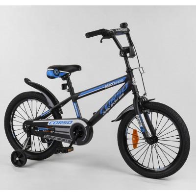 Детский двухколесный велосипед Corso ST-18111 18 дюймов с противоударными дисками