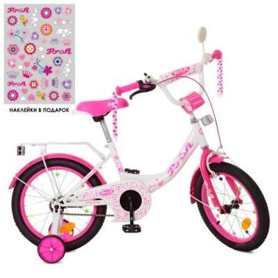 Детский двухколесный велосипед XD1814 Profi Princess 18 дюймов