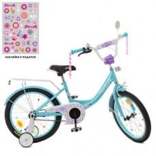 Детский двухколесный велосипед XD1815 Profi Princess 18 дюймов
