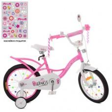 Детский двухколесный велосипед PROFI SY18191 Angel Wings 18 дюймов