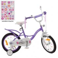 Детский двухколесный велосипед PROFI SY18193 Angel Wings 18 дюймов