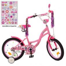 Детский двухколесный велосипед Y1821-1 Profi Bloom 18 дюймов