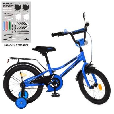 Детский двухколесный велосипед Y18223 Profi Prime 18 дюймов
