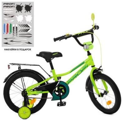 Детский двухколесный велосипед Y18225 Profi Prime 18 дюймов