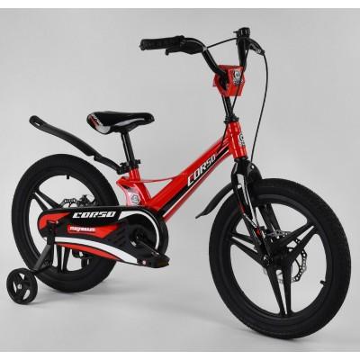 Детский двухколесный велосипед Corso MG-18508 магниевая рама, дисковые тормоза 18 дюймов