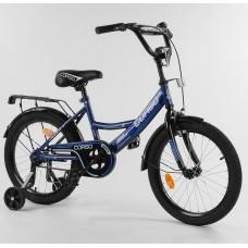 Детский двухколесный велосипед Corso CL-18661 18 дюймов
