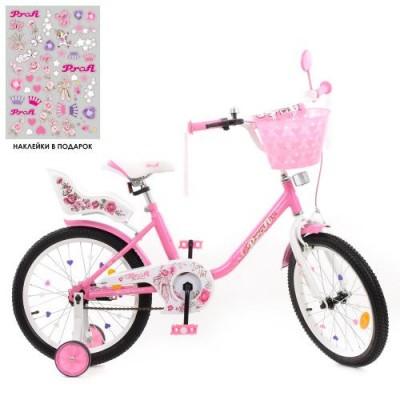 Детский двухколесный велосипед Y1881-1K Profi Ballerina 18 дюймов