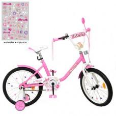 Детский двухколесный велосипед Y1881 Profi Flower 18 дюймов