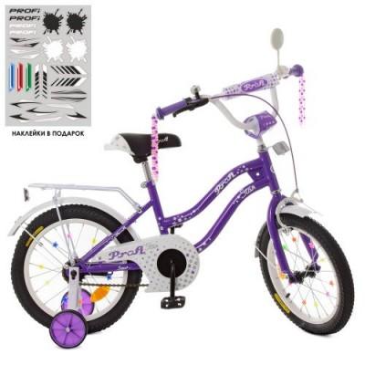 Детский двухколесный велосипед XD1893 Profi Star 18 дюймов