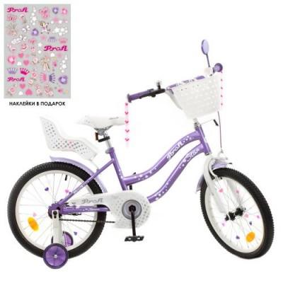 Детский двухколесный велосипед Y1893-1K Profi Star 18 дюймов