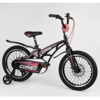 Двухколесные велосипеды 18 дюймов от 6 лет