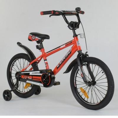 Детский двухколесный велосипед Corso ST-2077 с противоударными дисками 18 дюймов