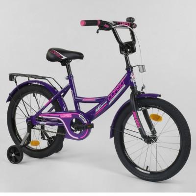 Детский двухколесный велосипед Corso CL-18 R 5020 18 дюймов