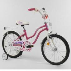 Детский двухколесный велосипед Corso T-67104 18 дюймов