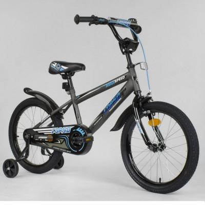 Детский двухколесный велосипед Corso EX-18 N 8712 18 дюймов