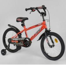 Детский двухколесный велосипед Corso EX-18 N 8872 18 дюймов
