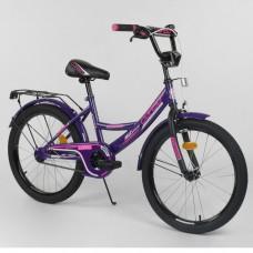 Детский двухколесный велосипед Corso CL-20 Y 1551 20 дюймов