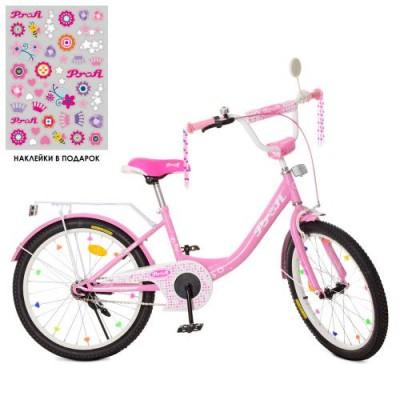 Детский двухколесный велосипед XD2011 Profi Princess 20 дюймов