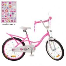 Детский двухколесный велосипед PROFI SY20191 Angel Wings 20 дюймов