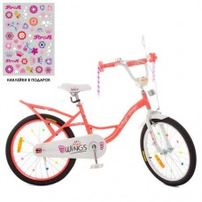 Детский двухколесный велосипед PROFI SY20195 Angel Wings 20 дюймов