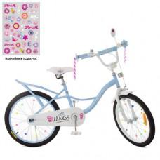 Детский двухколесный велосипед PROFI SY20196 Angel Wings 20 дюймов