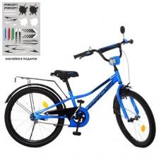Детский двухколесный велосипед Y20223 Profi Prime 20 дюймов