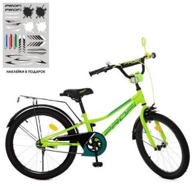 Детский двухколесный велосипед Y20225 Profi Prime 20 дюймов