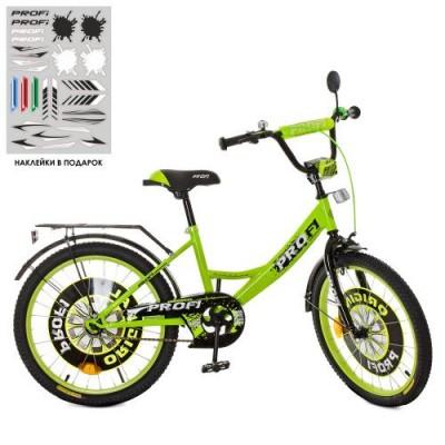Детский двухколесный велосипед XD2042 Profi Original Boy 20 дюймов